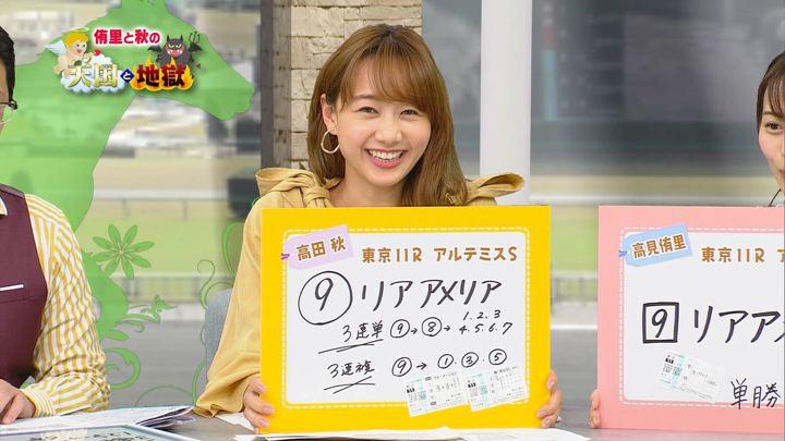 2019年10月26日高田秋の画像09枚目