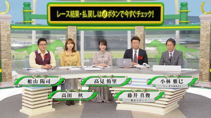 2019年10月26日高田秋の画像14枚目