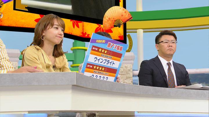 2019年10月26日高田秋の画像33枚目