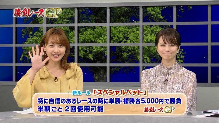 2019年10月26日高田秋の画像44枚目