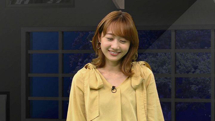 2019年10月26日高田秋の画像48枚目