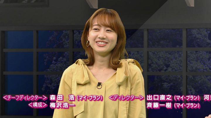 2019年10月26日高田秋の画像53枚目