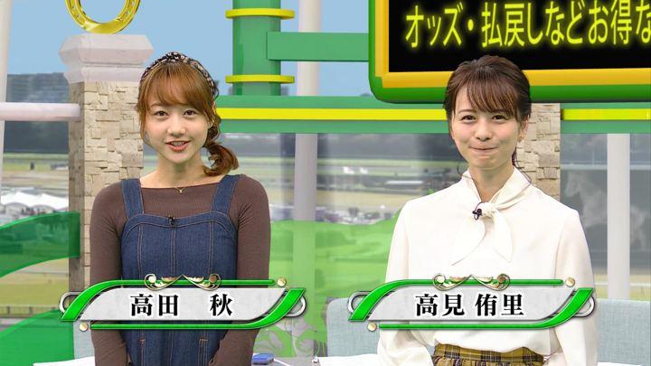 2019年11月02日高田秋の画像01枚目