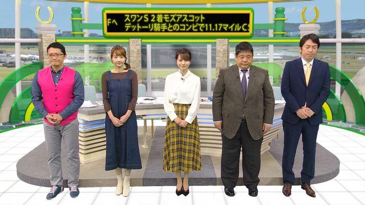 2019年11月02日高田秋の画像03枚目