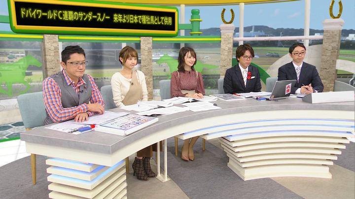 2019年11月09日高田秋の画像09枚目