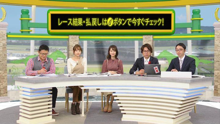 2019年11月09日高田秋の画像14枚目
