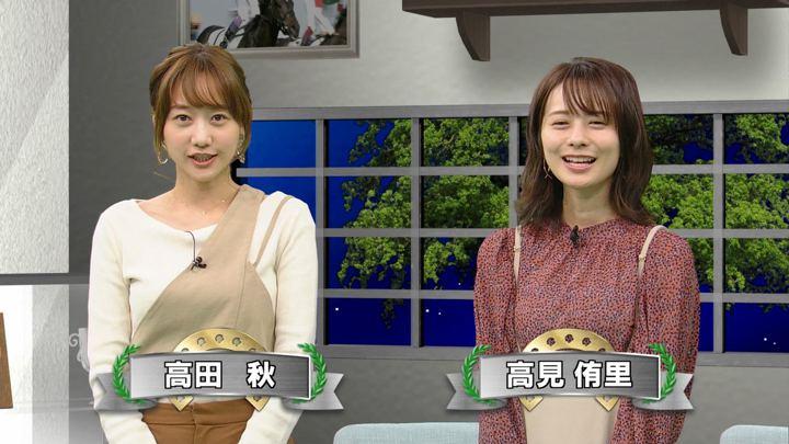 2019年11月09日高田秋の画像29枚目