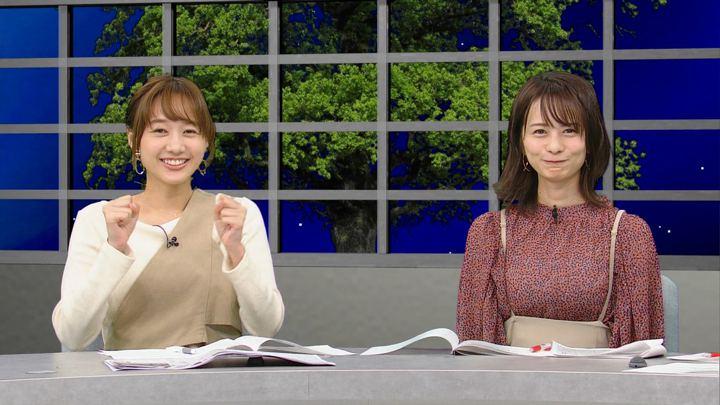 2019年11月09日高田秋の画像36枚目