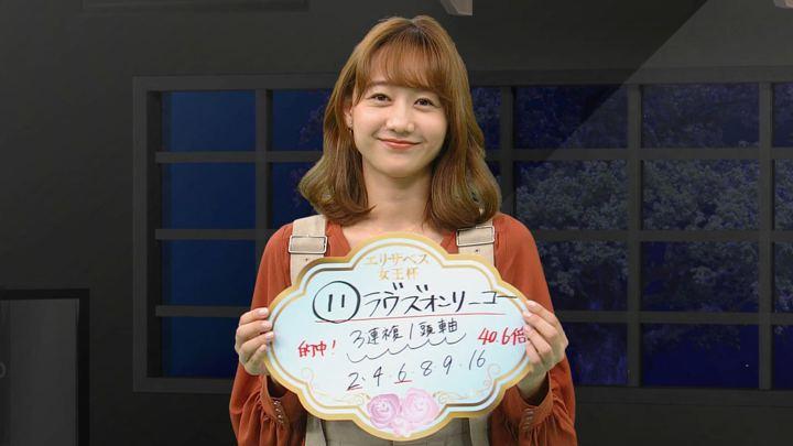 2019年11月16日高田秋の画像40枚目