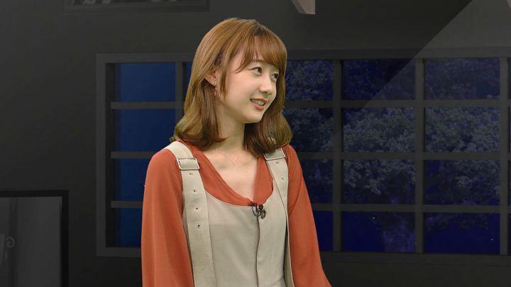 2019年11月16日高田秋の画像41枚目