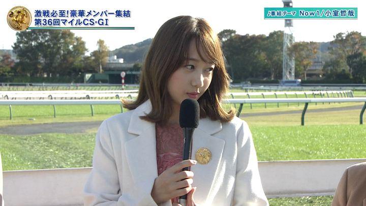 2019年11月17日高田秋の画像03枚目