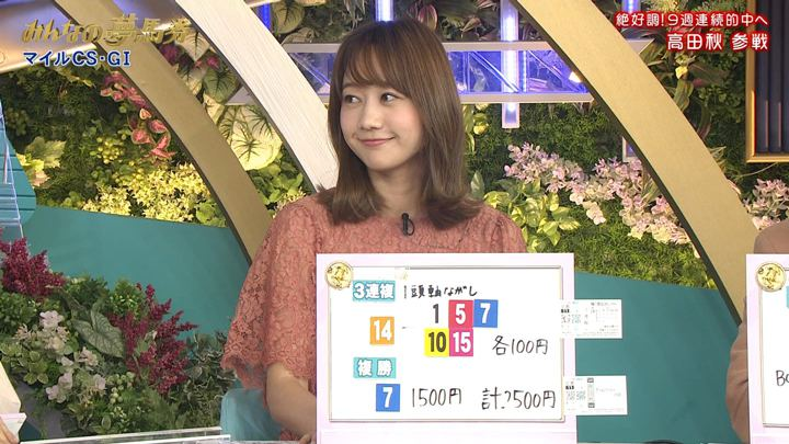 2019年11月17日高田秋の画像10枚目