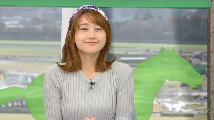 2019年11月23日高田秋の画像12枚目