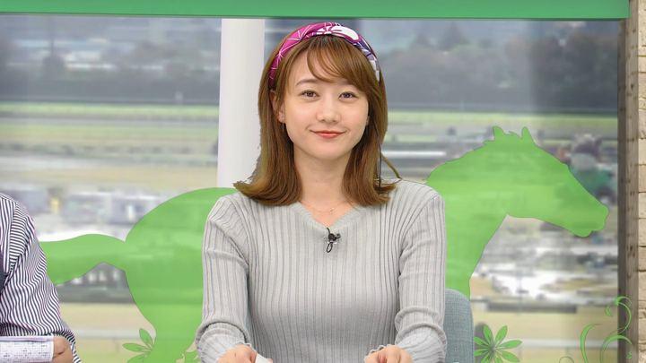2019年11月23日高田秋の画像24枚目