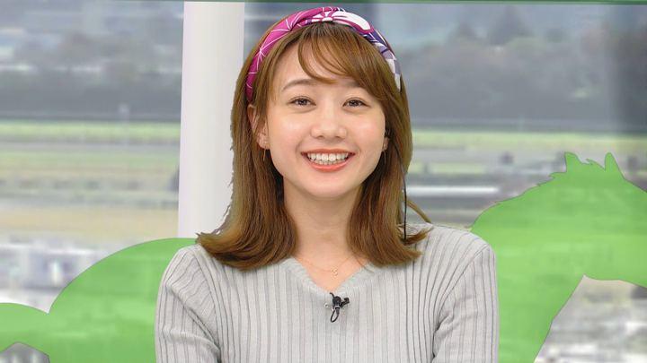 2019年11月23日高田秋の画像26枚目
