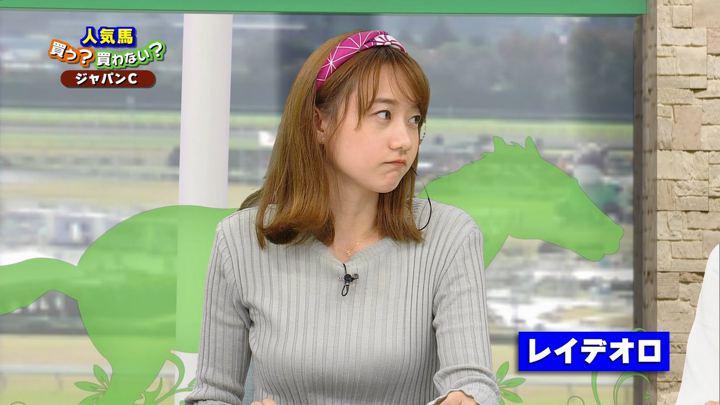 2019年11月23日高田秋の画像39枚目