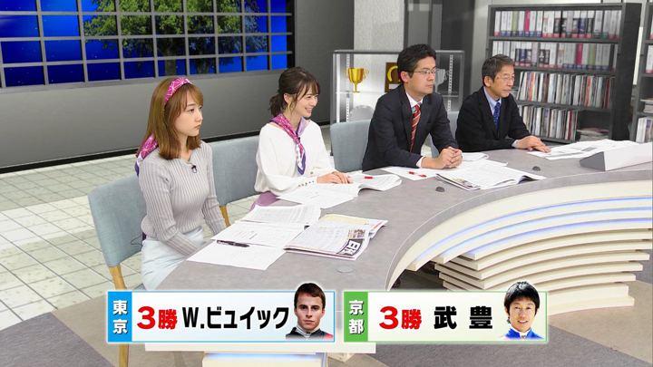 2019年11月23日高田秋の画像46枚目
