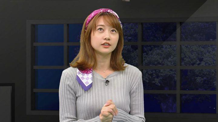 2019年11月23日高田秋の画像56枚目