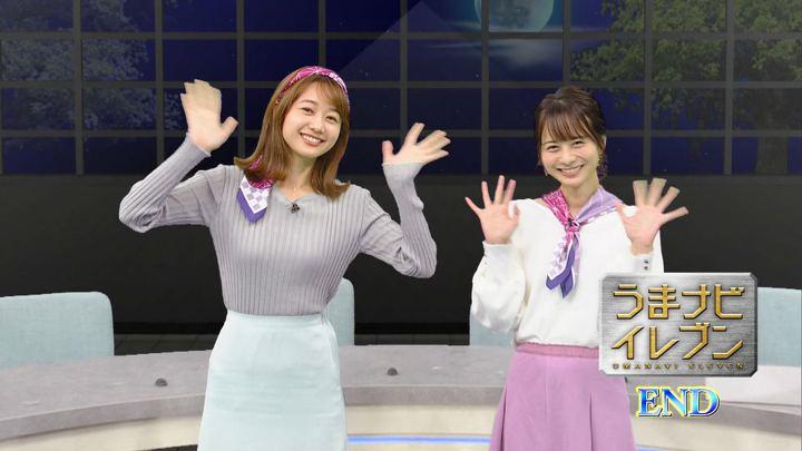 2019年11月23日高田秋の画像65枚目