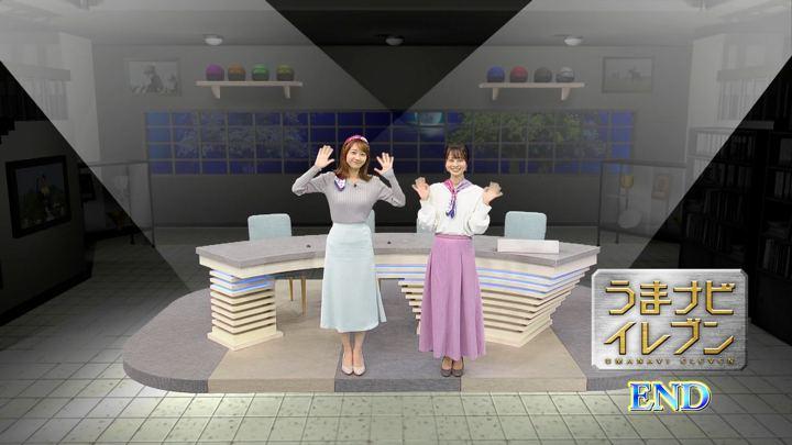 2019年11月23日高田秋の画像67枚目