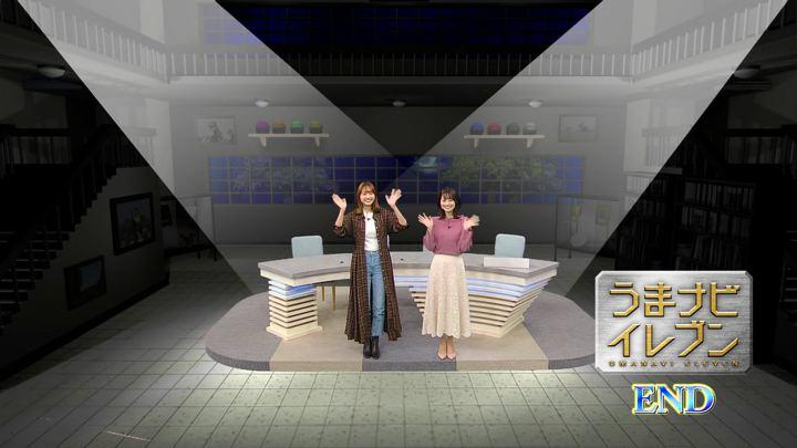 2019年11月30日高田秋の画像59枚目