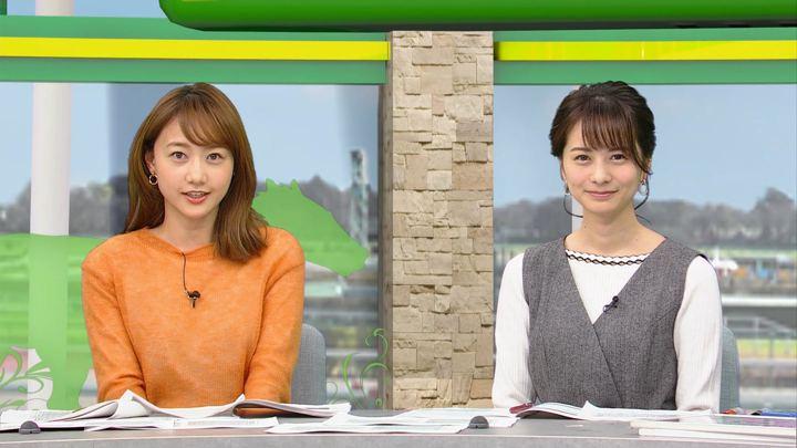2019年12月07日高田秋の画像04枚目