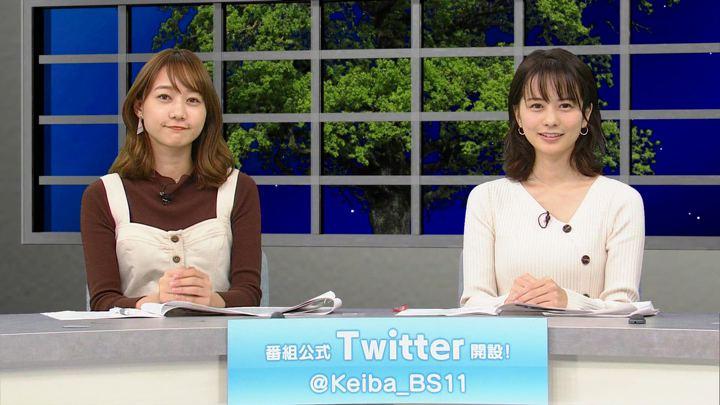 2019年12月21日高田秋の画像47枚目