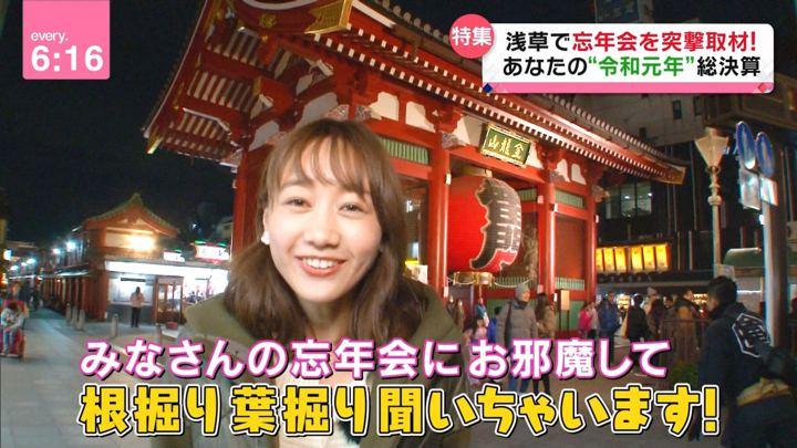 2019年12月27日高田秋の画像04枚目