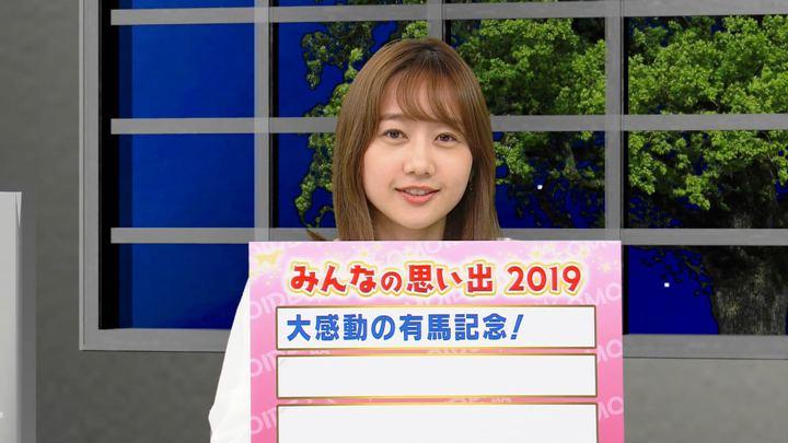 2019年12月28日高田秋の画像44枚目