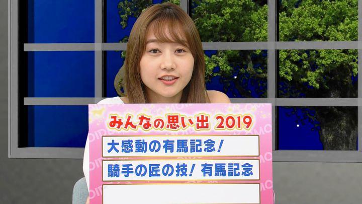 2019年12月28日高田秋の画像45枚目