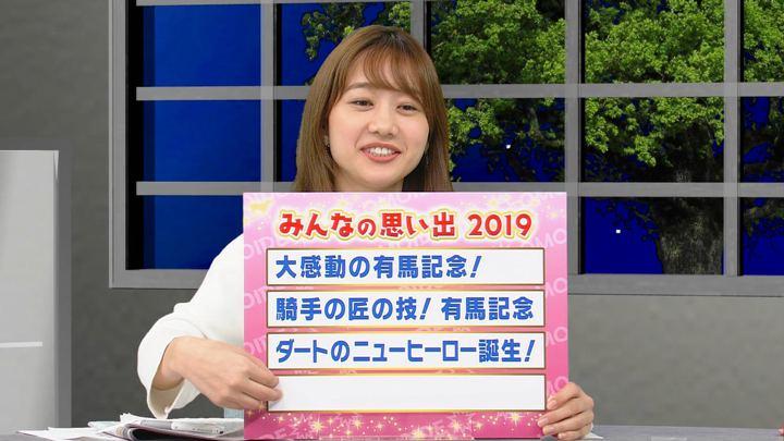 2019年12月28日高田秋の画像47枚目