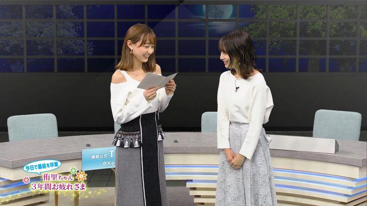 2019年12月28日高田秋の画像50枚目