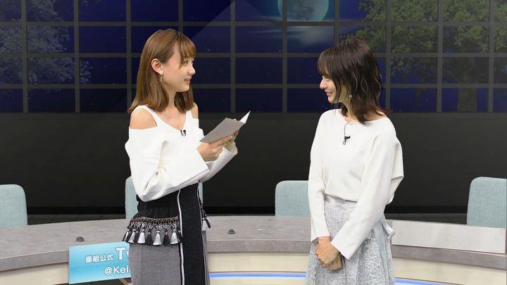 2019年12月28日高田秋の画像53枚目
