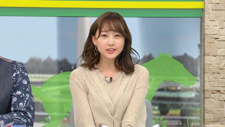 2020年01月11日高田秋の画像06枚目