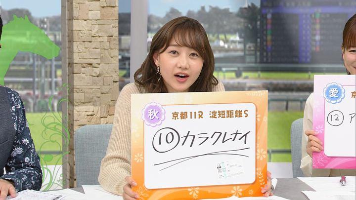 2020年01月11日高田秋の画像13枚目