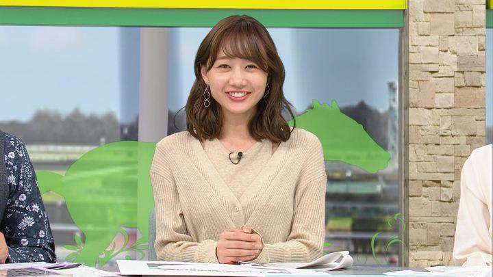2020年01月11日高田秋の画像15枚目