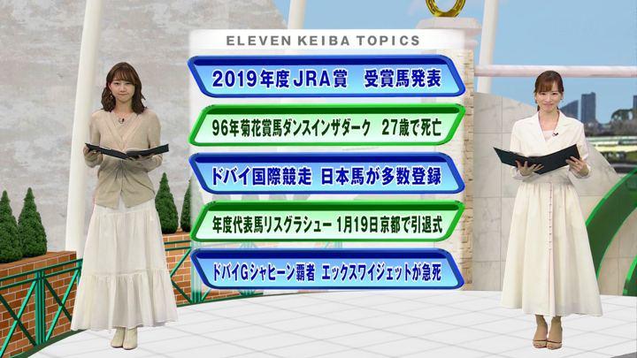 2020年01月11日高田秋の画像25枚目