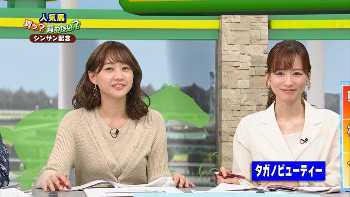 2020年01月11日高田秋の画像26枚目