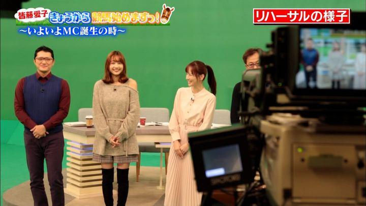 2020年01月11日高田秋の画像31枚目