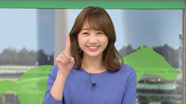 2020年01月18日高田秋の画像17枚目