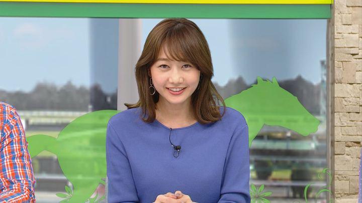 2020年01月18日高田秋の画像18枚目
