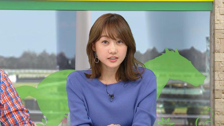 2020年01月18日高田秋の画像23枚目