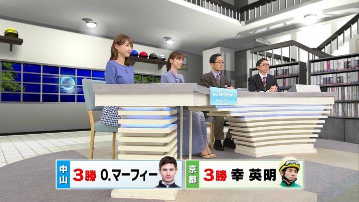 2020年01月18日高田秋の画像35枚目