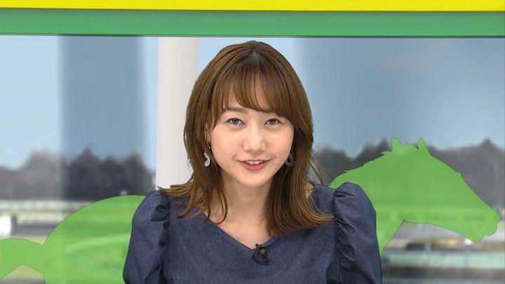 2020年01月25日高田秋の画像06枚目