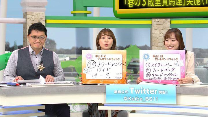 2020年01月25日高田秋の画像08枚目