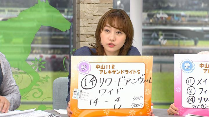 2020年01月25日高田秋の画像09枚目
