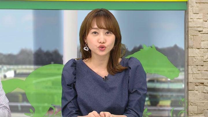 2020年01月25日高田秋の画像13枚目