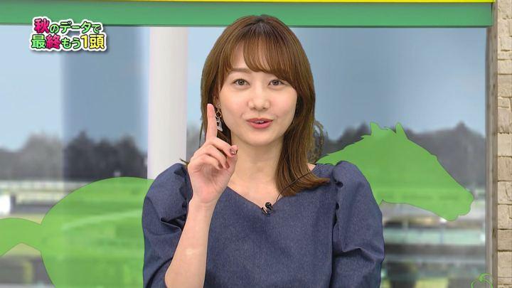 2020年01月25日高田秋の画像15枚目