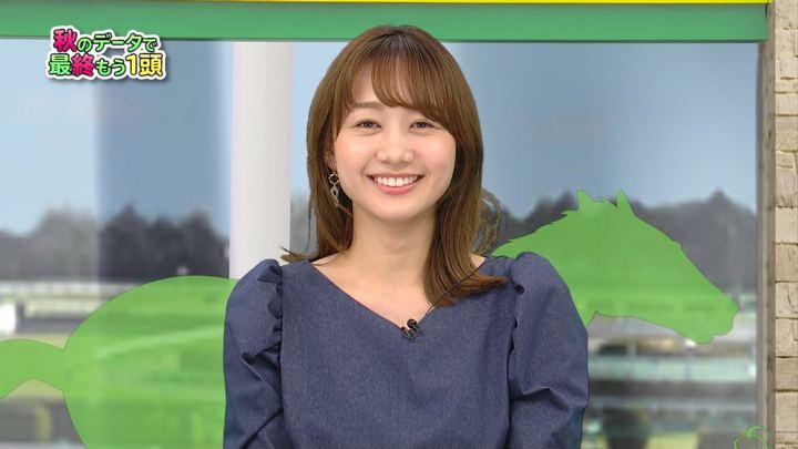 2020年01月25日高田秋の画像16枚目