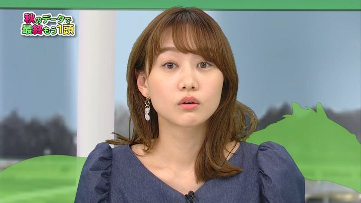 2020年01月25日高田秋の画像17枚目